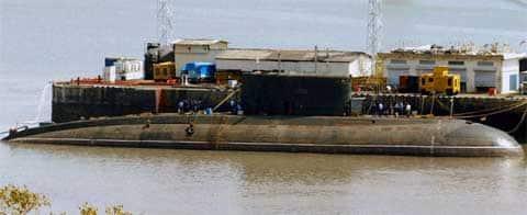 subamarine