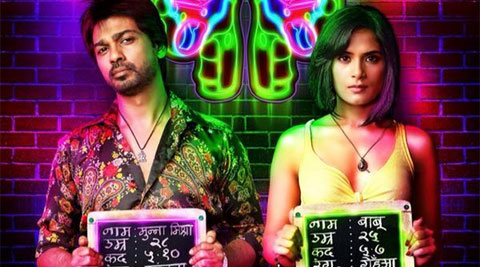 Richa Chadda and Nikhil Dwivedi on the extremely colourful poster.