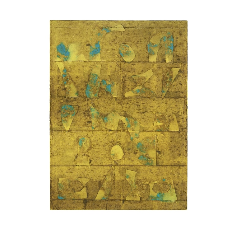 Painted in 1995, this is an untitled work by the famously reclusive artist VS Gaitonde, whose work has been described as a rock in the sea of fashion. (Source: Christie's)