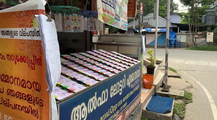 Kerala state win win lottery w 538 today results the first prize is worth rs 65 lakh winners announced