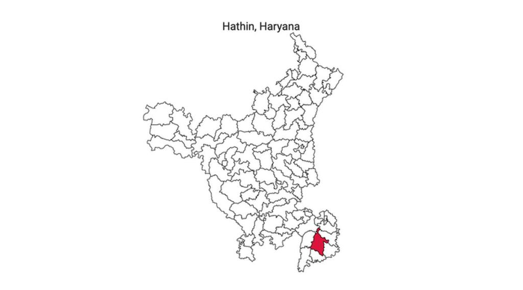 Hathin Assembly Election Results 2019 Live News Updates